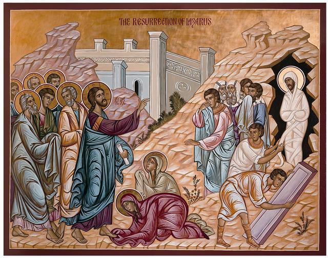 Лазарева суббота Lasarus
