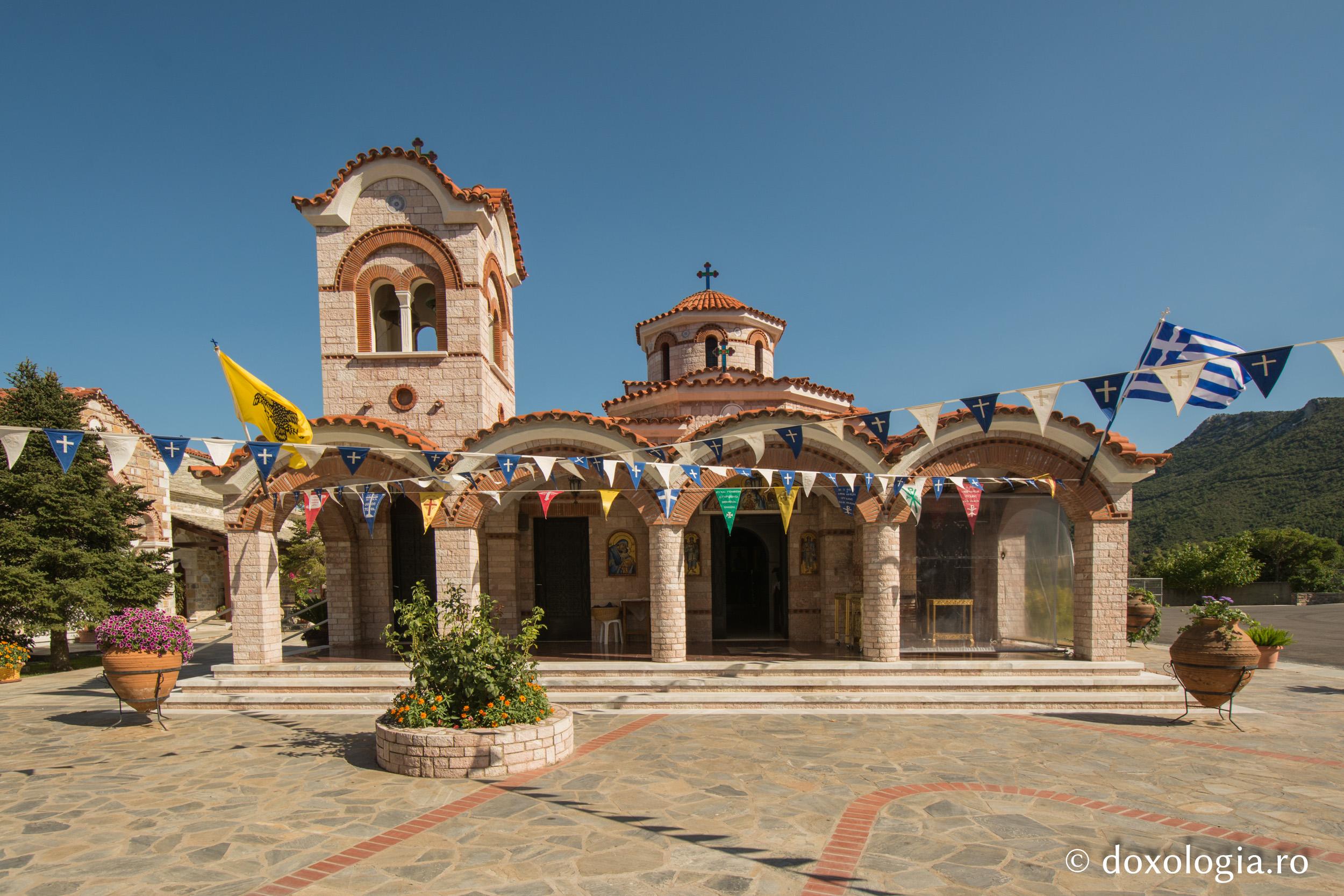 Mănăstirea Kato Xenia Grecia Doxologia