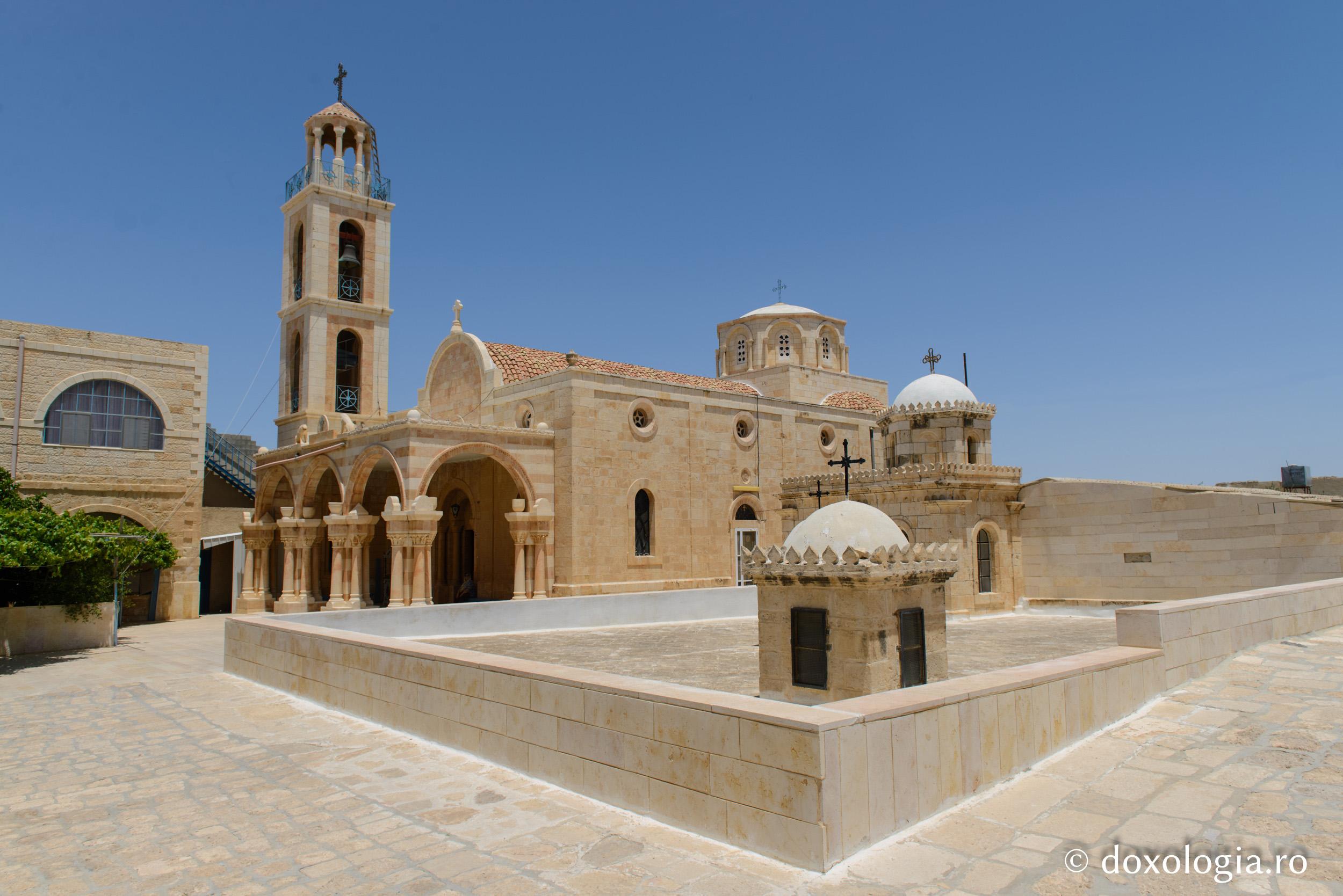 Mănăstirea Sfântului Teodosie cel Mare | Doxologia