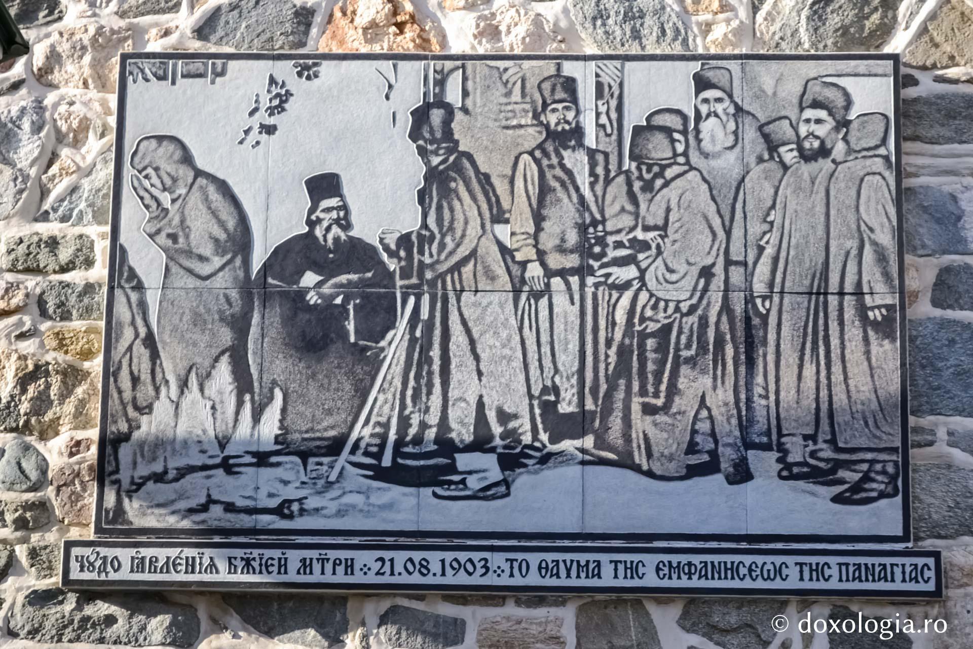 Image result for fotografia cu minunea aparitiei maicii domnului la manastirea sf pantelimon din athos