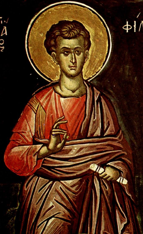 Imagini pentru sfantul apostol filip