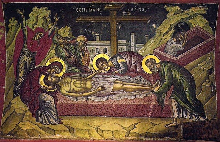 Sfânta și Marea Sâmbătă - Punerea în mormânt | Doxologia